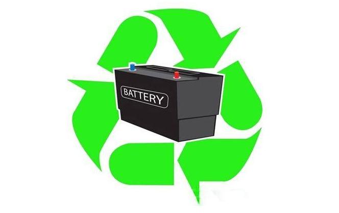 动力电池回收成本高、行业技术规范等问题亟待解决