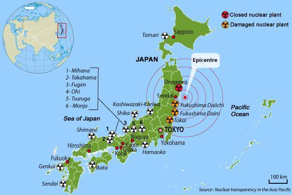 """日本经济团体联合会:福岛核事故后停运的核电站""""应积极推动重启"""""""