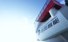 全球单机容量最大的抗台风型海上风机,明阳智能MySE7.25-158/18X风机发运