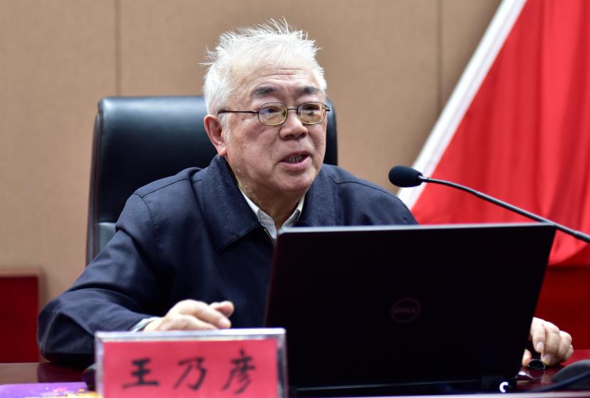 王乃彥院士:核技術在多領域應用中有很大突破!