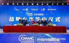 升级中国智造,格力联合三大领军企业打造中国智能制造全产业链