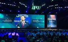 中国核电品牌亮相世界峰会