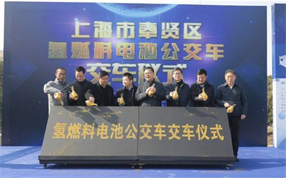 上海奉贤区燃料电池公交首批交付,加氢15分钟跑360公里