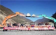 古瓦水电站完成大坝一期填筑目标