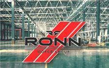 罗恩汽车宣布在中国开发零排放氢燃料电池汽车和氢能基础设施