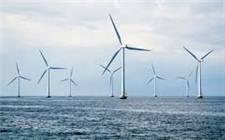 国内海上风电施工离岸最远风机成功安装