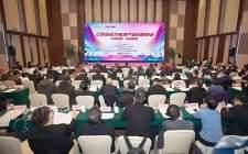 江苏动力电池产业链创新发展峰会在常州召开,释放重要信号