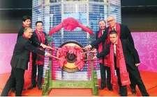 明阳智能:广东千亿级风电装备产业高地形成