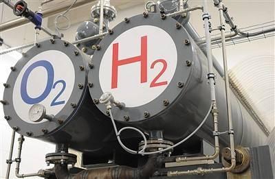 论氢能供应利用的安全性