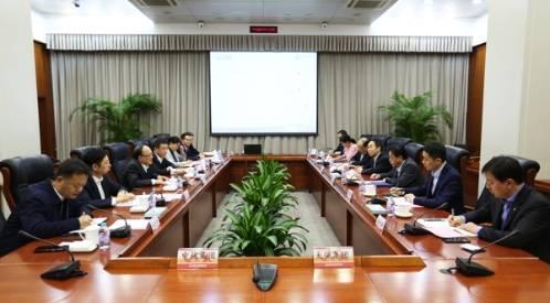 中核集团与太平洋保险集团签署战略合作协议
