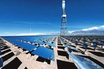 国家首批光热示范项目电价退坡政策将发布