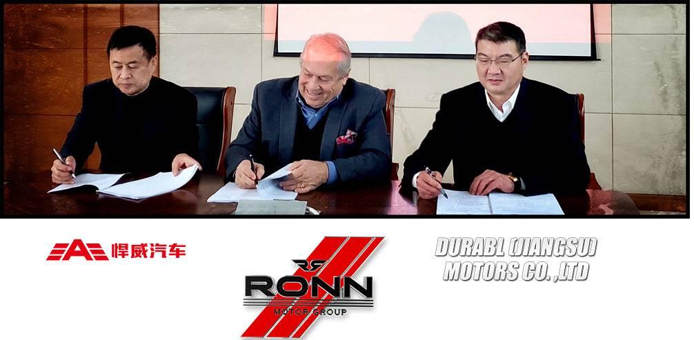 RONN Motor宣布在中国建立三方合资企业 共同开发零排放氢燃料电池汽车