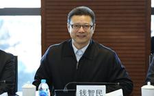 钱智民赴中央研究院参加氢能工程领导小组第二次会议并慰问员工