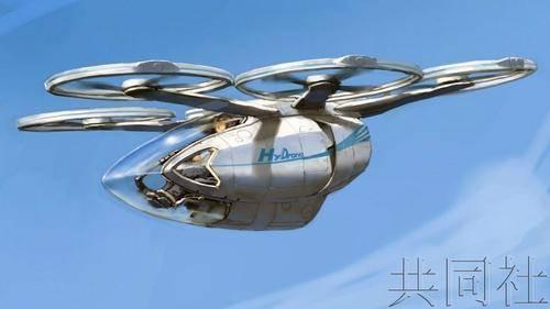 """日本将开发氢燃料""""空中飞行汽车"""" 争取2025年亮相关西世博会"""