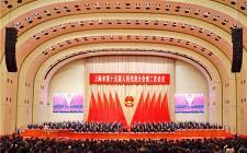 上汽集团总裁:上海需抓住契机大力发展燃料电池汽车产业