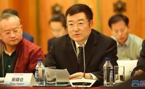 张晓仑出任中国机械工业集团有限公司董事长、党委书记