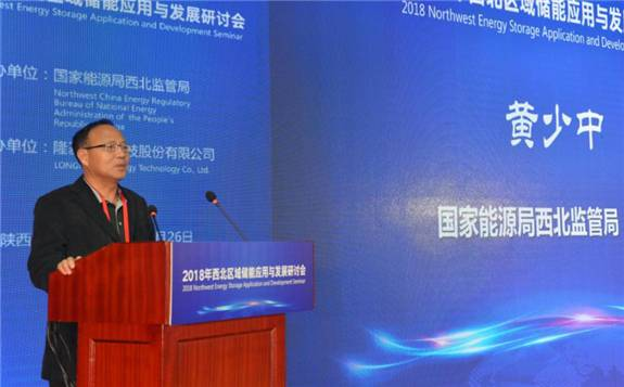 西北能监局:让储能支撑能源互联网发展