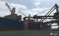 越南永新企业喜获越煤集团开春第一船煤炭