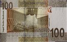 春节礼物:苏丹新货币背景图案选择三峡集团承建的三座大坝