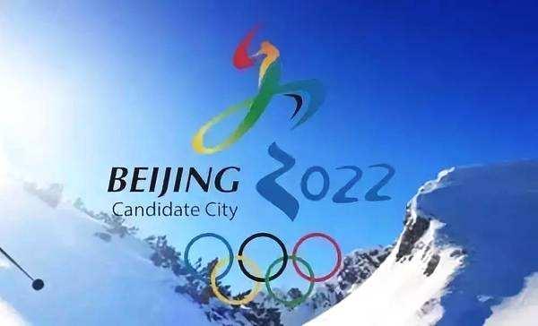 中国华电签订2022冬奥会场馆绿电供应协议