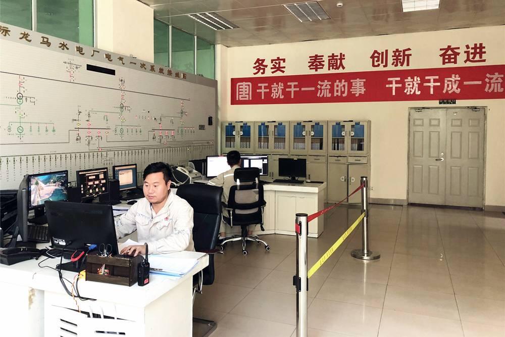 云南省普洱市宁洱县发生4.4级地震,未对附近电厂安全稳定运行产生影响
