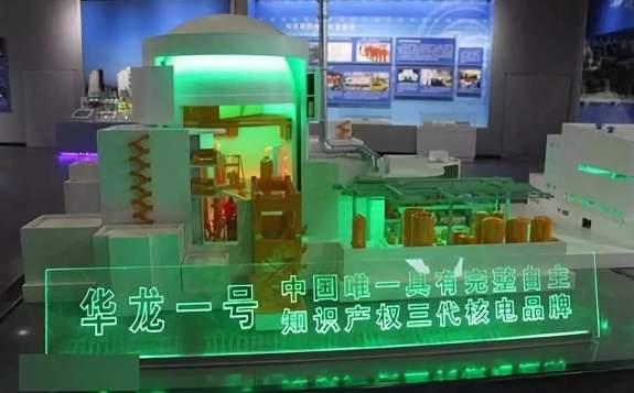 """全球在建三代核电机组陷入拖期""""泥潭"""",""""华龙一号""""全球首堆示范工程进展顺利,按照计划进度开展建设成为重要标签"""