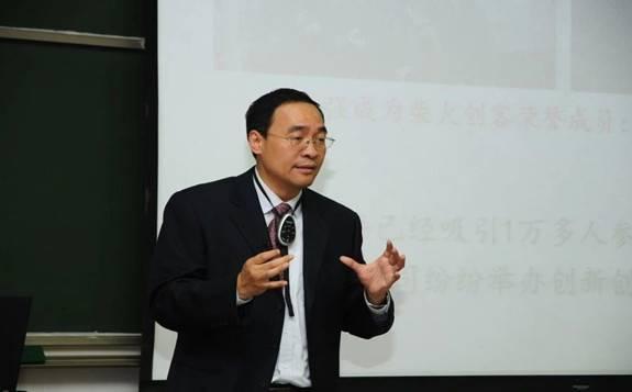 """清华大学电机系孙宏斌:为电网装上""""超强大脑"""""""