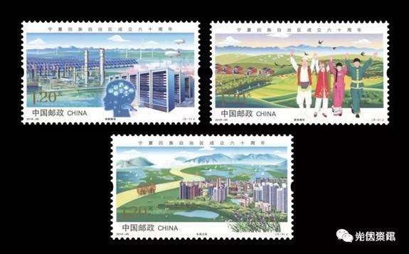 光伏作为主要元素登录邮票!