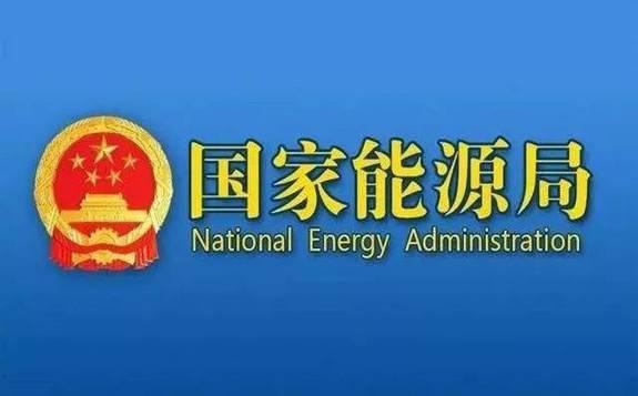 国家能源局于2月14日发布2018年年度光伏发电市场环境监测评价结果,西藏首次出现红色预警