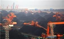 我国成全球煤炭市场变化主导因素