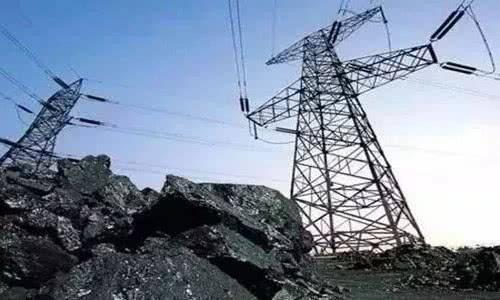 薛静:2019年煤电如何去产能