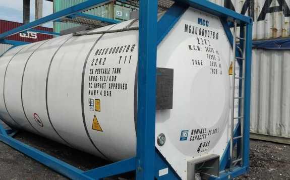 山东省政协委员建议积极推进天然气供应与交通物流融合发展,创建液化天然气(LNG)罐式集装箱供气新型业态