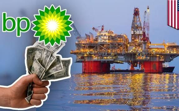 英国石油公司最近在著名的雷马平台上发现的10亿桶石油
