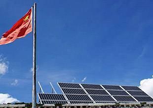 光伏行业协会解读能源局政策座谈会:不产生新的弃光和拖欠补贴