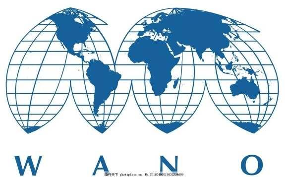 WANO落户上海,将为世界核电安全可靠运行贡献更多中国智慧和中国力量
