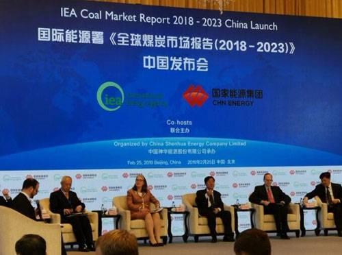 国际能源署发布《全球煤炭市场报告》