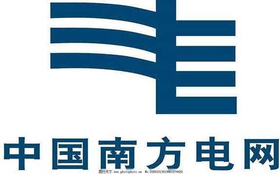 南方电网公司党组召开2019年第一轮巡视动员部署会