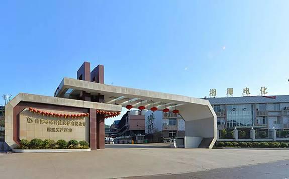 湘潭电化年产2万吨锰酸锂正极材料项目投产