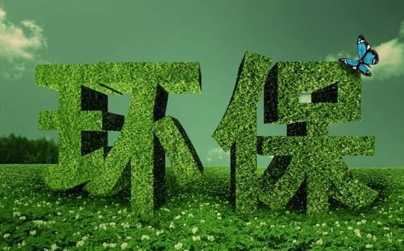 未来环保行业侧重于PPP模式和环境治理产业的市场化变革