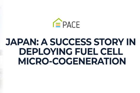 日本:部署氢燃料电池微型热电联产的成功案例
