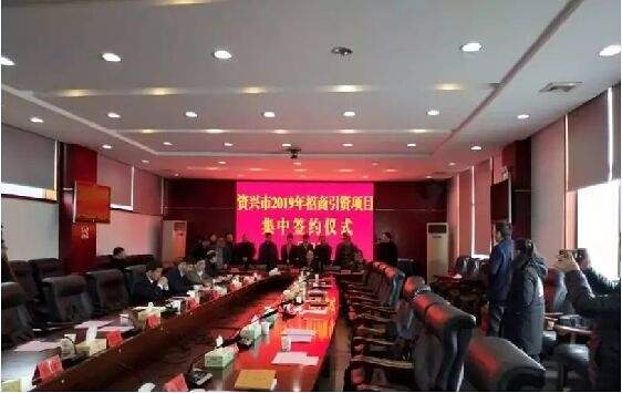 中广核中标湖南省单体容量最大的风电场项目,总投资约9.7亿元
