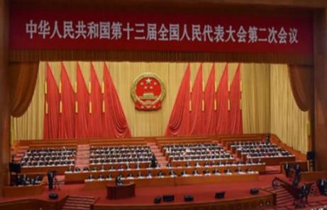 2019两会头条丨李克强政府工作报告:加快解决风、光、水电消纳问题