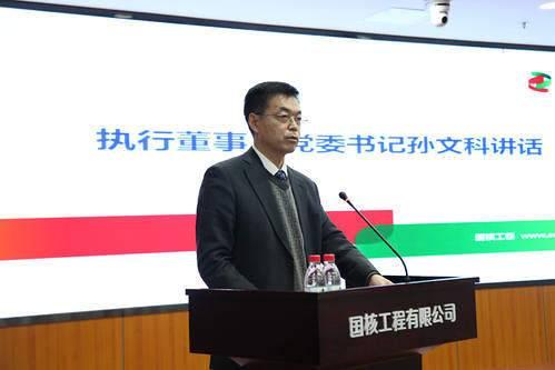2019两会能源丨国核工程总经理王明弹:我国发展核电,一定坚持对外合作