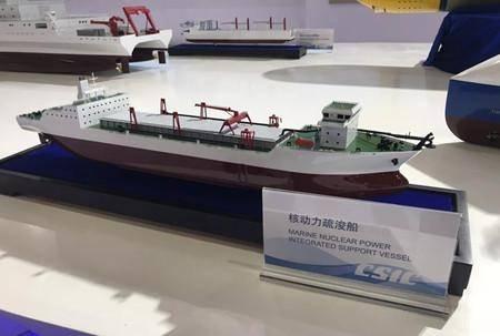 中国首个校企合作核动力船舶与海洋装备研究院扬帆起航