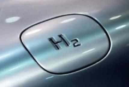 全球制氢及储氢技术目前处于哪一阶段?