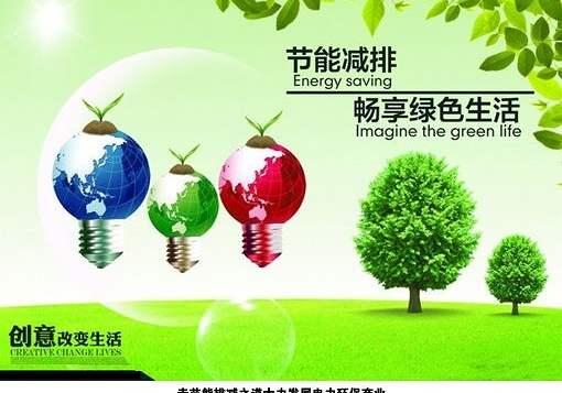 19年底,江苏省10万千瓦以下煤电机组将全部实现超低排放