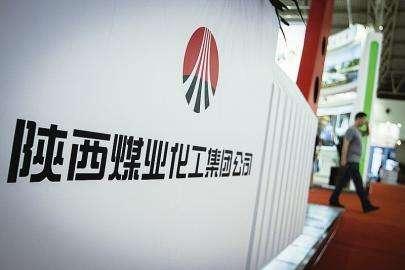 陕西煤业与瑞茂通成立合资公司  涉足大宗商品供应链业务