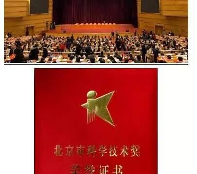 金风科技大型风电基地次/超同步振荡防控技术及应用获北京市科学技术奖