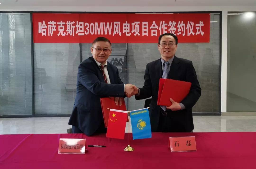 哈薩克斯坦30MW風電項目簽約中國企業!
