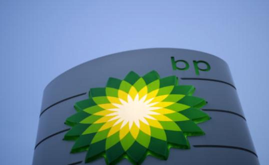 BP宣布限制石油和天然气排放计划